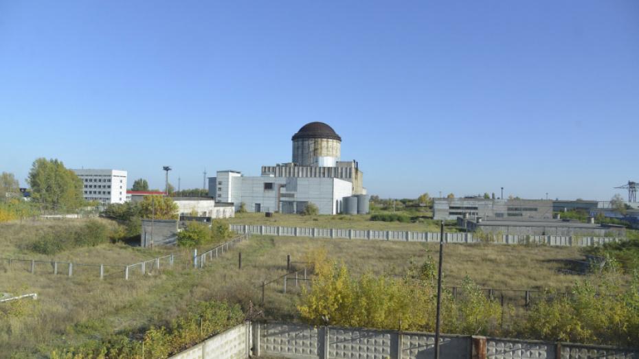 Снос замороженной Воронежской атомной станции перенесли на 2020 год