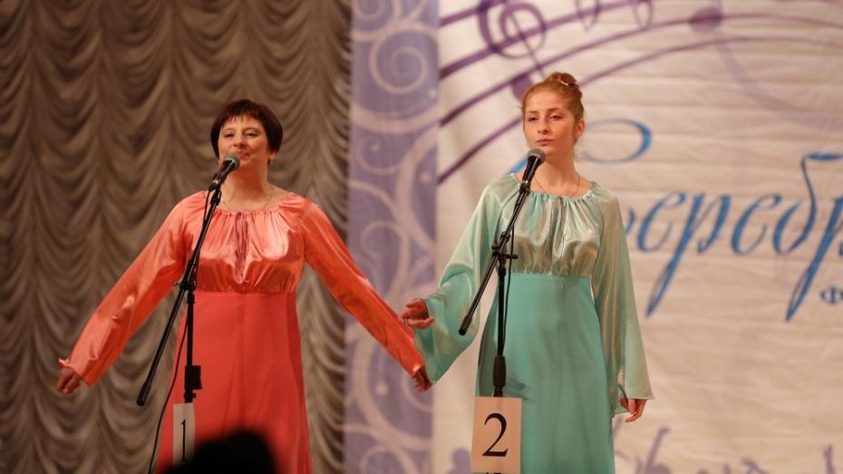 Воронежские вокальные конкурсы