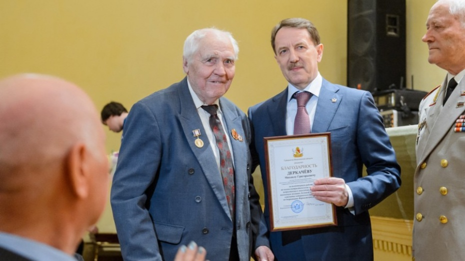 Воронежский губернатор вручил награды членам областной организации ветеранов