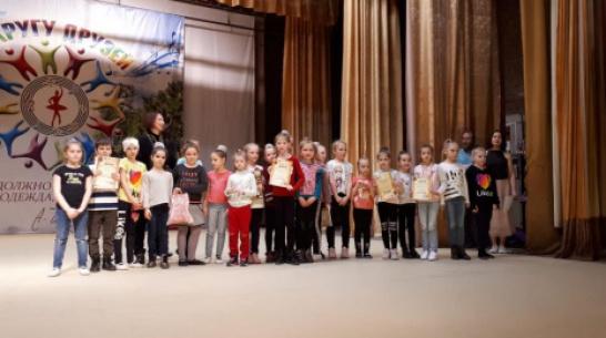 Богучарские танцоры завоевали 9 наград на всероссийском конкурсе в Таганроге