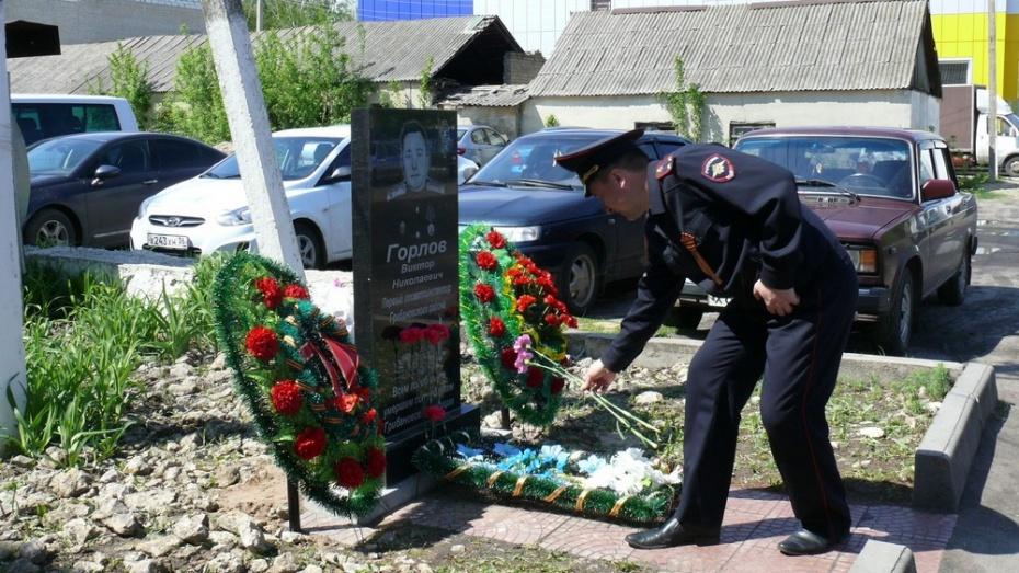 В Грибановке увековечили память первого автоинспектора