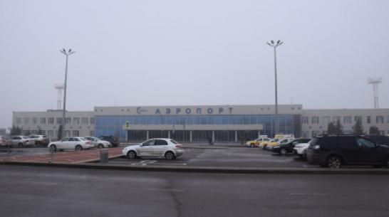 Из-за тумана в Воронеже отменили рейсы в Москву