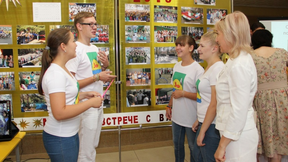 В Лисках педагогическая конференция собрала около 500 учителей города и района