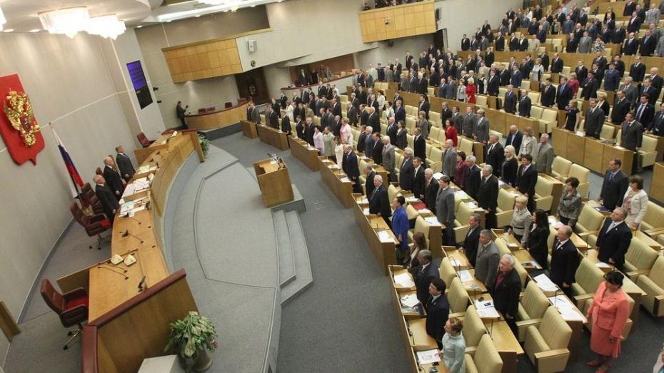 В Госдуме предлагают ввести возрастной ценз для депутатов