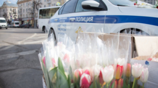 В Воронеже сотрудники ГИБДД и общественники поздравили женщин-водителей с 8 Марта