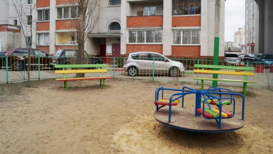 Статистики спрогнозировали Воронежской области падение численности населения