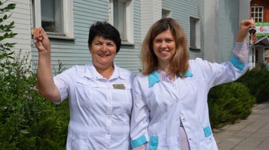 В Поворино 2 врача райбольницы получили квартиры