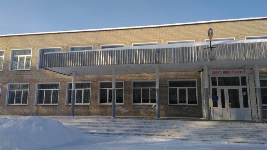 Мечетская школа Бобровского района получит 3 млн рублей на ремонт
