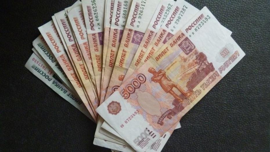 Предприятия Воронежской области за 5 месяцев получили кредиты на 125,5 млрд рублей