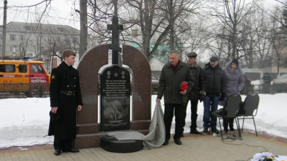 В Подгоренском районе открыли памятный знак воинам-интернационалистам