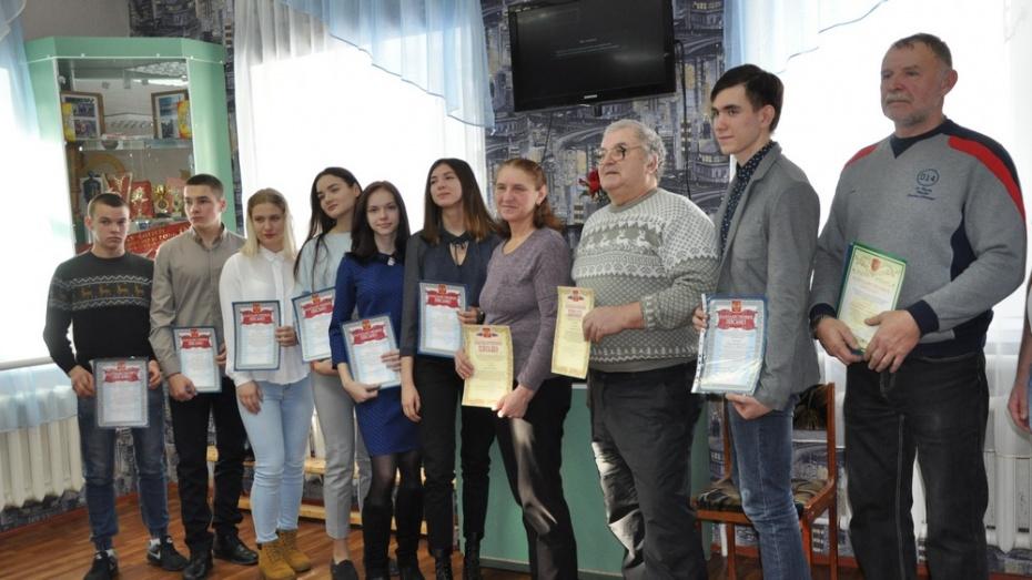 Павловские спортсмены вошли в состав сборных Воронежской области
