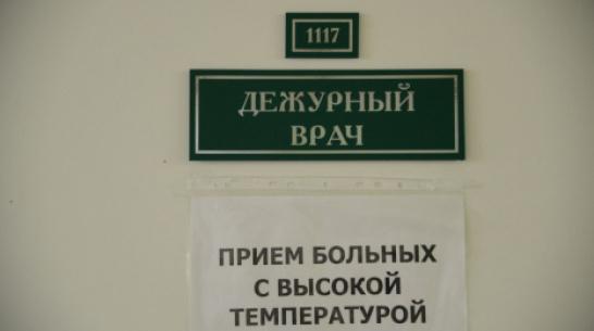 Облздрав и почта опубликовали график работы на майские праздники в Воронежской области