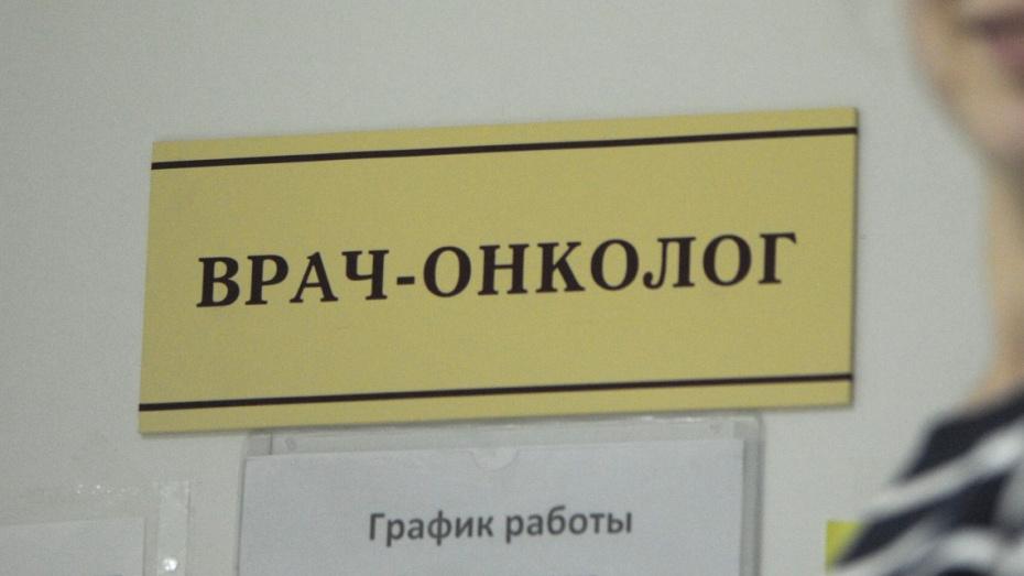 В Воронежском онкодиспансере рентген кишечника будут делать по-новому