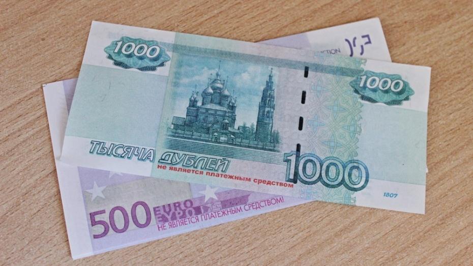 Таловская пенсионерка обменяла 10 тыс рублей на фальшивые банкноты