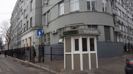 Воронежский главк МВД сообщил об очередной кадровой перестановке
