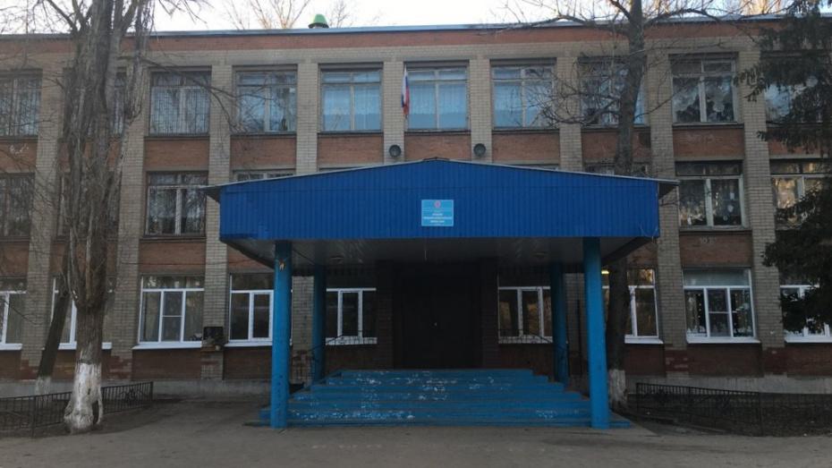 Воронежскую школу признали пожароопасной