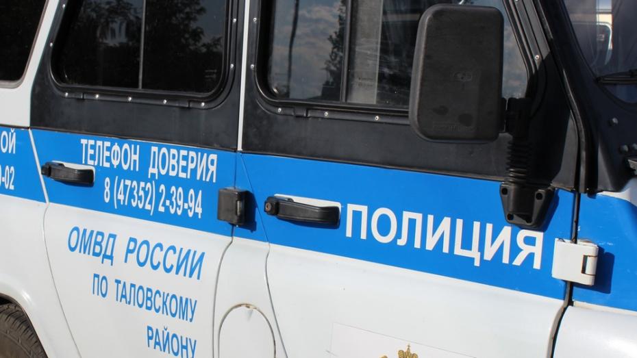В Таловском районе 37-летний мужчина на проселочной дороге зарезал знакомого