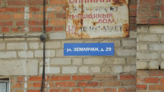 Свалку на улице Землячки в Воронеже рекультивируют к 2021 году