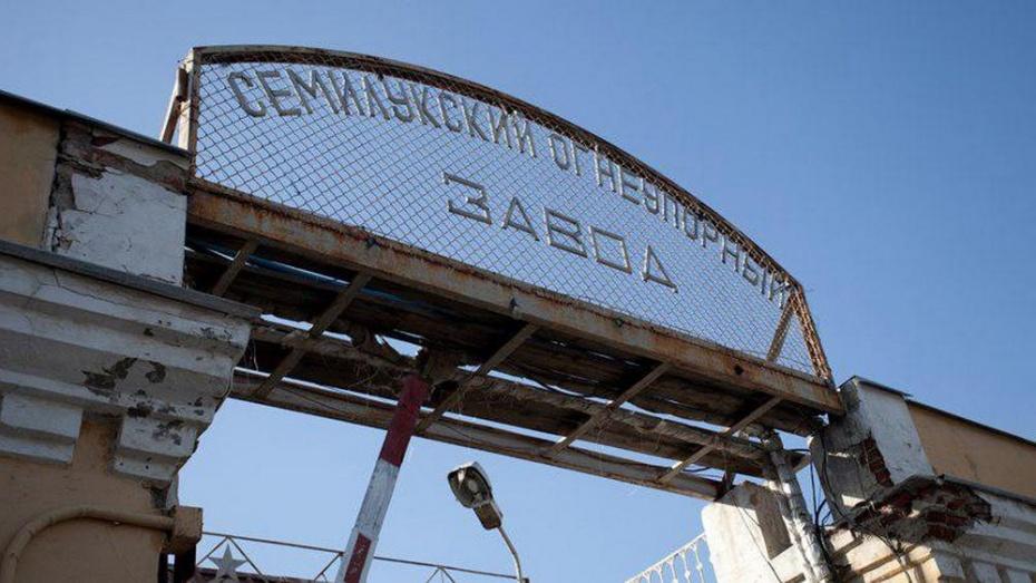Семилукский огнеупорный завод оао