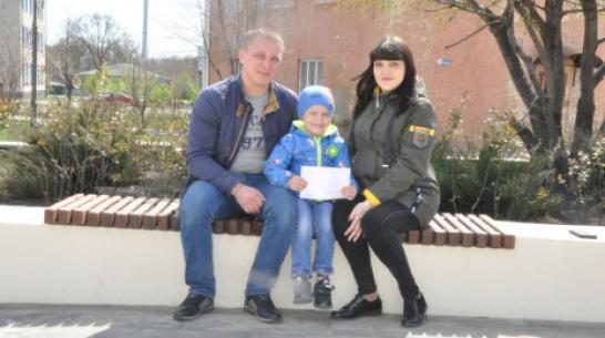В Репьевке семья получила сертификат на 600 тыс рублей для покупки жилья