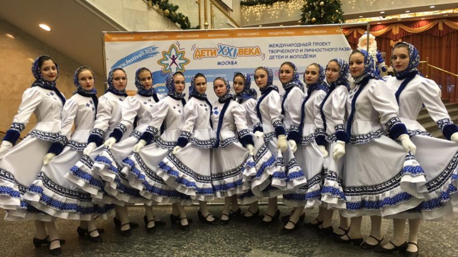 Лискинские танцоры стали лауреатами международного фестиваля «Огни Рождественской Москвы»
