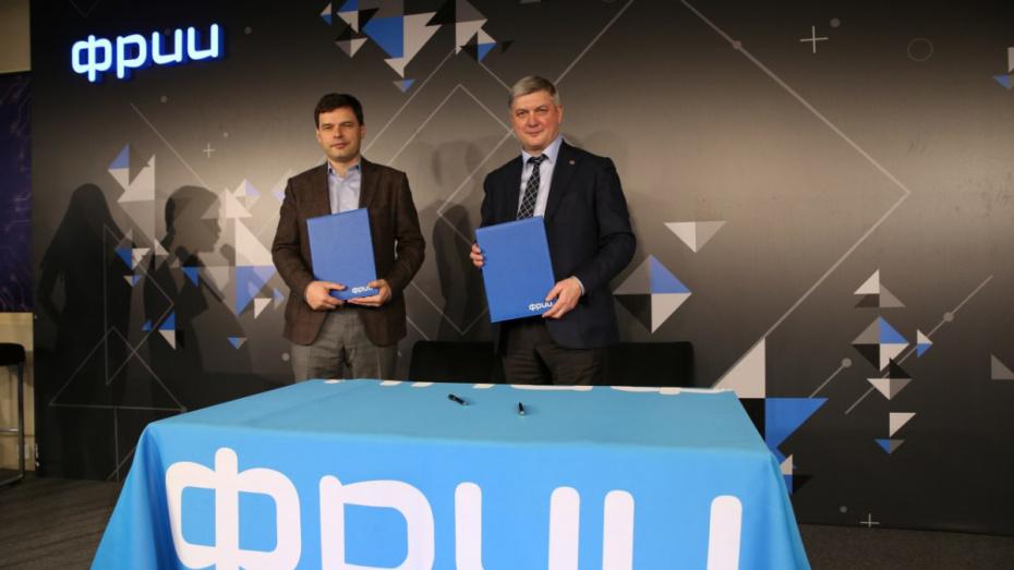 Воронежская область посотрудничает с Фондом развития интернет-инициатив