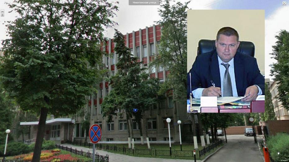 Глава Центрального района Воронежа освобожден от должности