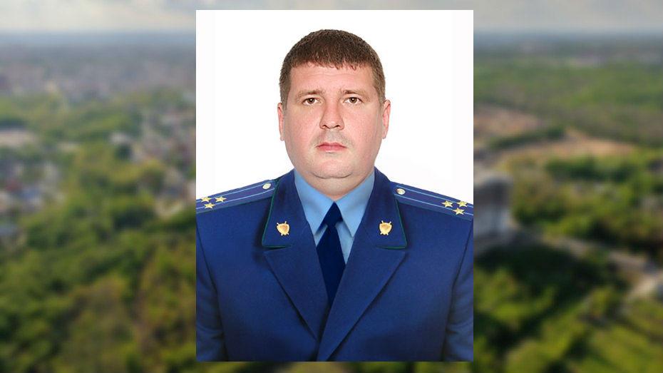 За соблюдением прав бизнесменов проследит новый начальник отдела воронежской прокуратуры