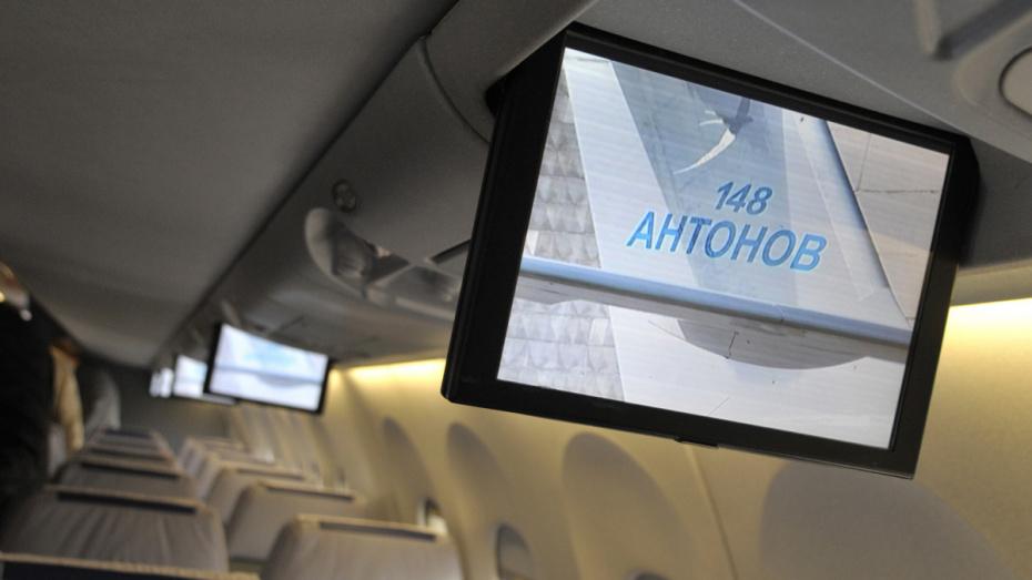 На Воронежском авиазаводе изготовили последний Ан-148 для Минобороны