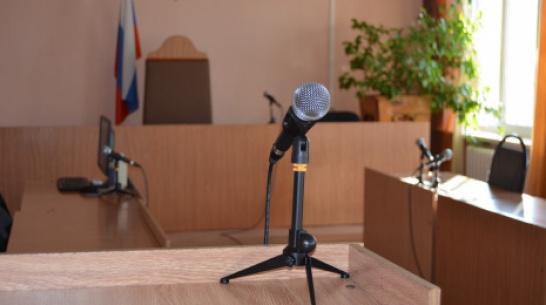 В Бутурлиновке осудили 17-летнего воронежца за покушение на сбыт 59 свертков с наркотиком