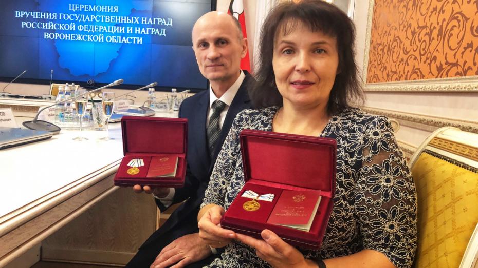 Многодетная семья из Нововоронежа получила президентскую награду «Родительская слава»