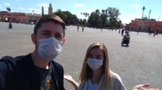 Воронежская пара застряла в Марокко после отмены рейсов из-за коронавируса