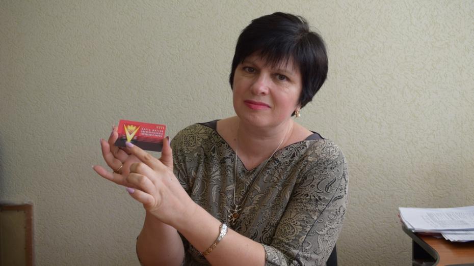 В Борисоглебске введут электронную карту жителя округа
