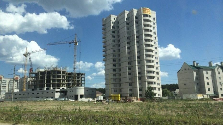 Власти Воронежа запланировали построить около 6,9 млн кв. м нового жилья до 2020 года