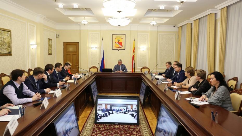 Власти запланировали создание парка российско-китайской дружбы в Воронеже