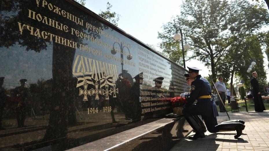 Губернатор и спикер облдумы обратились к воронежцам в День памяти героев Первой мировой