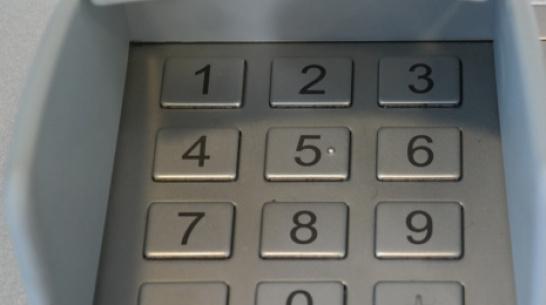 В Воронеже мужчина «перехитрил» банкомат