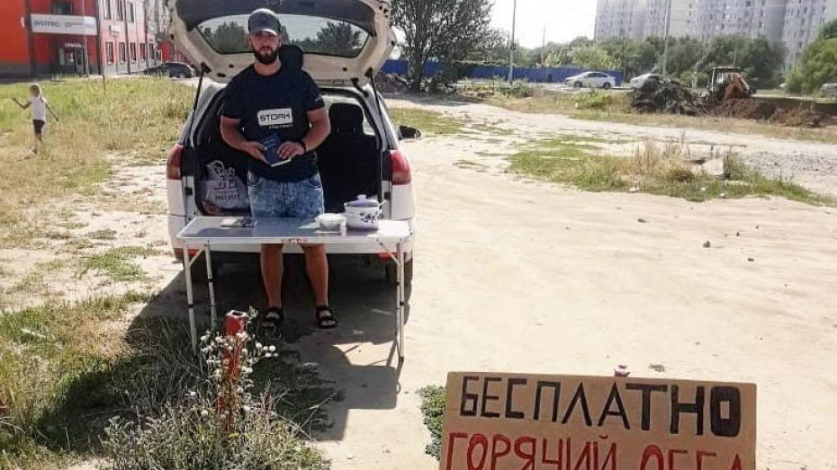 Воронежец устроил бесплатную раздачу обедов