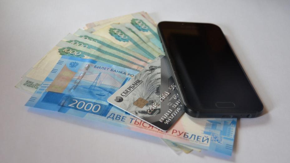 сбербанк онлайн войти в личный кабинет вход для физических лиц