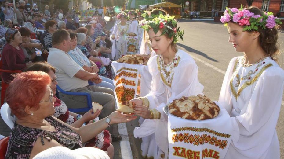 В Богучаре День города и района отметят 28 сентября