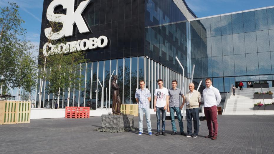 Молодые воронежские инноваторы побывали в Сколково