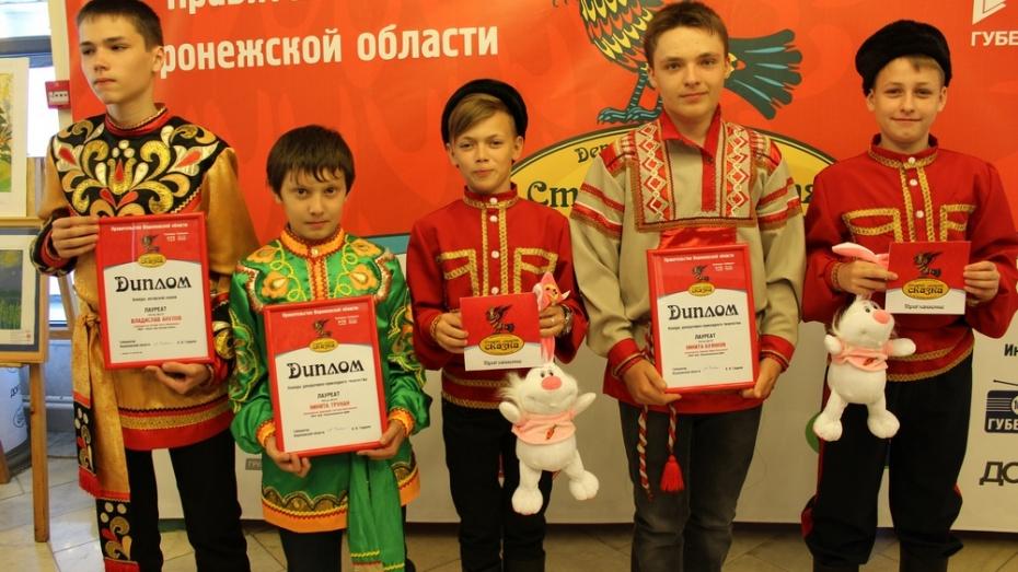 Верхнемамонские ребята стали лауреатами фестиваля «Старая, старая сказка»