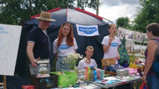 Экоактивист рассказал о работе проекта по сбору вторсырья в Воронеже