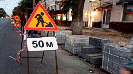 В Воронеже автобус №58в изменит маршрут на 6 дней