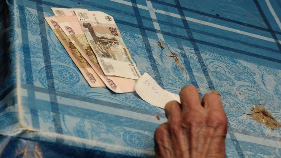 Воронежская пенсионерка лишилась 100 тыс рублей после «снятия порчи»
