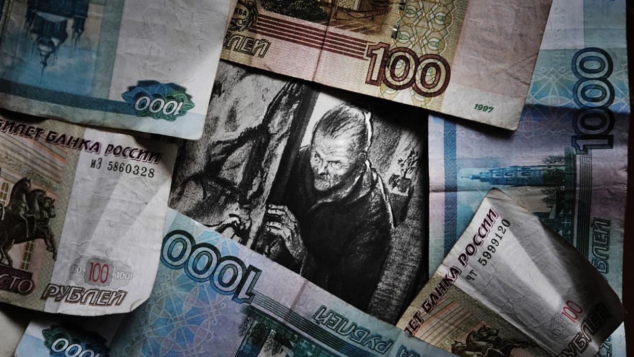 Криминальное чтиво. Как в Воронежской области убили старуху-процентщицу
