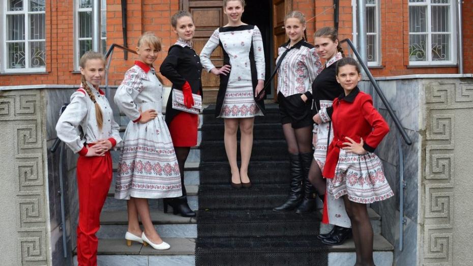 Лискинская школьная студия моды стала участником конкурса «Губернский стиль»