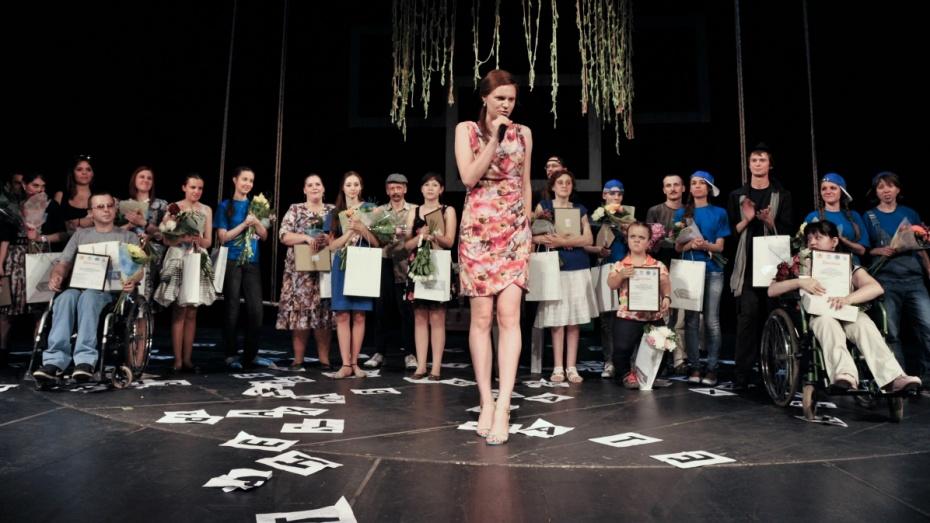 Неизвестный меценат перевел воронежскому «Театру равных» 40 тыс рублей