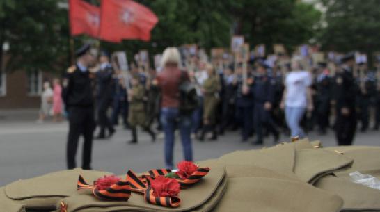 Онлайн-шествие «Бессмертного полка» может продлиться несколько дней