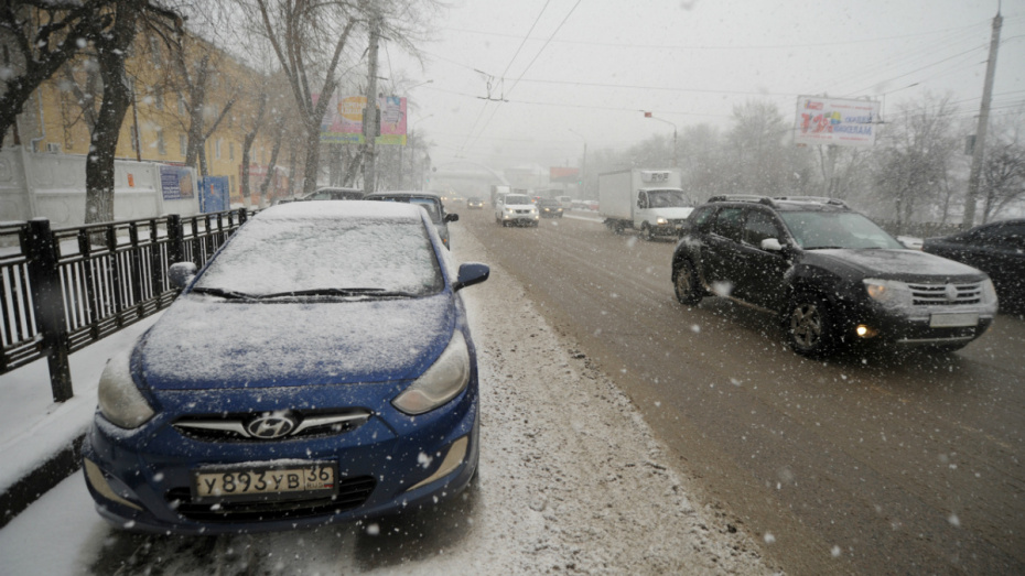 Госавтоинспекция предупредила воронежских водителей об ухудшении дорожных условий